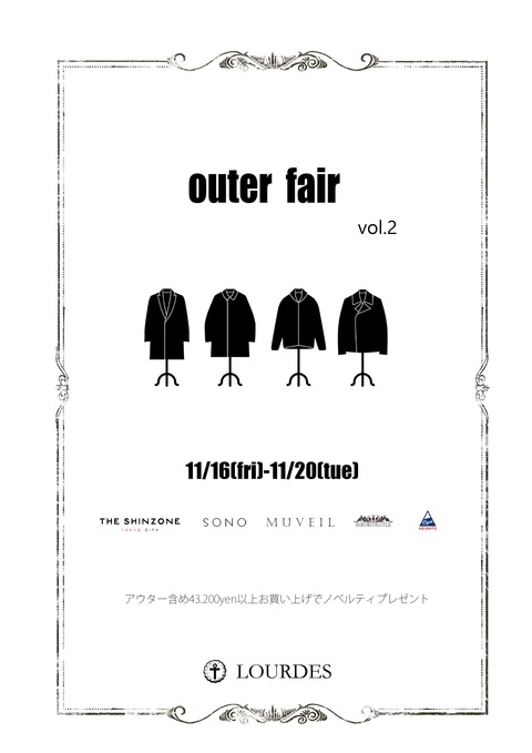 OUTER VOL2