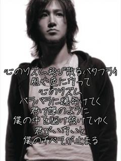 Ayaka*Diary : 今、夢中なアー...