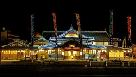 yamaga-city-636865_640
