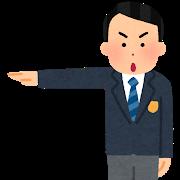 sports_shinpan_judo_wazaari
