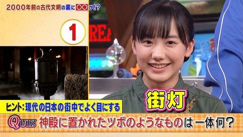 【画像】「つよくてニューゲーム」こと芦田愛菜さん15の最新画像wwwwwww