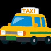タクシー運転手「80代の婆さんが隣県の駅まで…妙だな…」