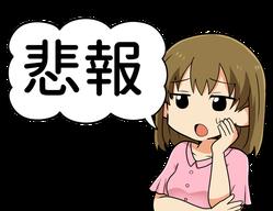 【悲報】おばさん40、もう結婚出来ないと咽び泣く