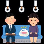 train_zaseki_nimotsu
