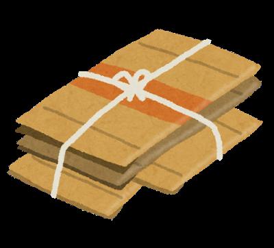 gomi_cardboard_himo