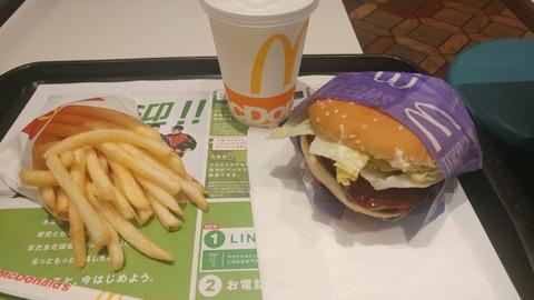 マックのこれが0円で食べられる事実wwwwww