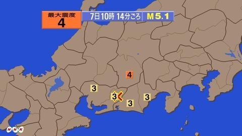 地震 震度4 長野南部