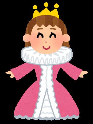 royal_princess