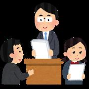 teacher_man_print_kubaru