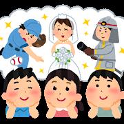 kodomo_syourai_yume2