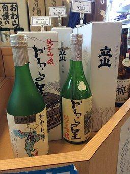 sake-985415__340