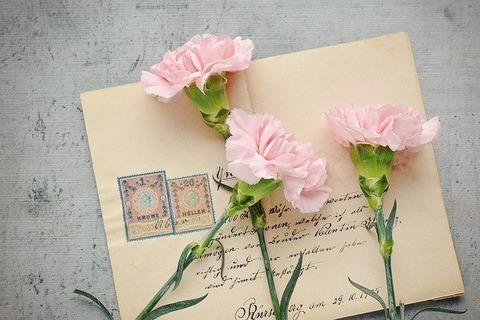 letter-1390463_640