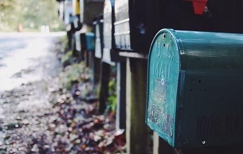 mailbox-595854__340