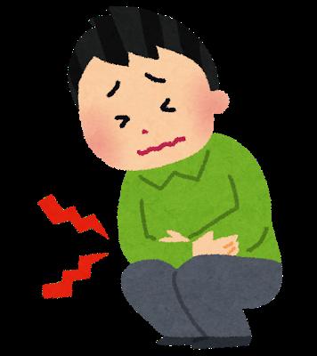 過敏性腸症候群とかいう人生が終わる病気ww