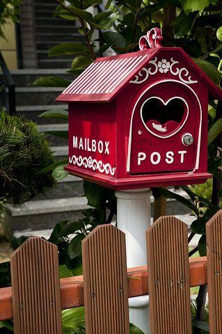 mail-box-2522799__480