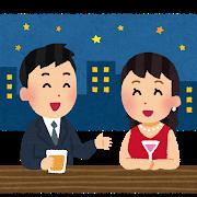 bar_couple (1)