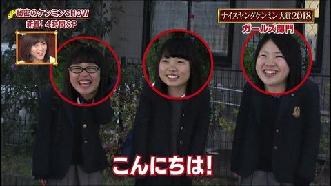 女子が化粧覚えた結果ァァァァァァァァァァァァァァァァァァァァァァァァァァァァ!!!