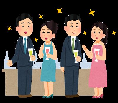 アラサー♀が婚活パーティーに参加した結果www