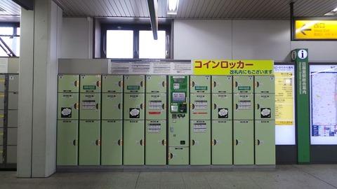 lockers-776931__480