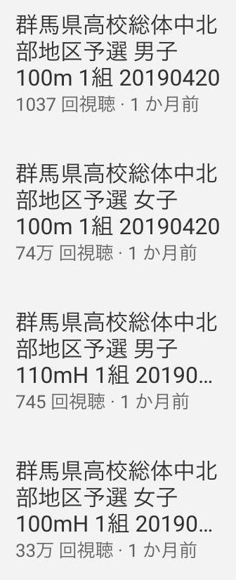 女子陸上選手 エロすぎ  [237448592]YouTube動画>11本 ->画像>300枚