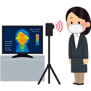 thermography_woman