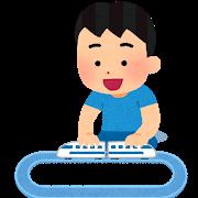 toy_train_boy (1)