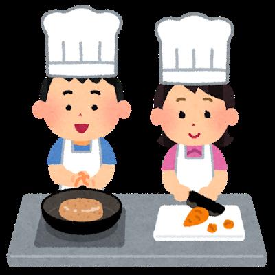 小学校ぐらいで「料理」をガチで教えるべきじゃね?