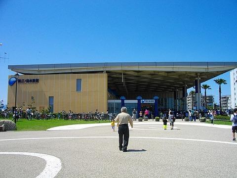 600px-New_Enoshima_Aquarium