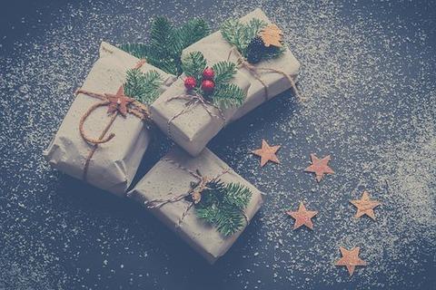 christmas-3026688__340