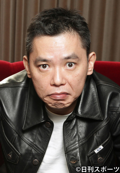 【芸人】爆笑問題の太田光、N国・立花孝志氏の言動を厳しく批判「あいつのやってること、ヤクザ」