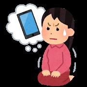 gaman_smartphone_woman
