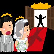 wedding_tomeru (1)