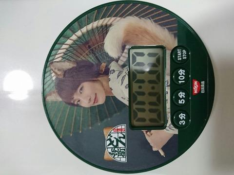 【朗報】吉岡里帆ちゃんのカップ麺タイマー、届く