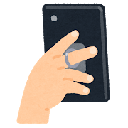 smartphone_ring