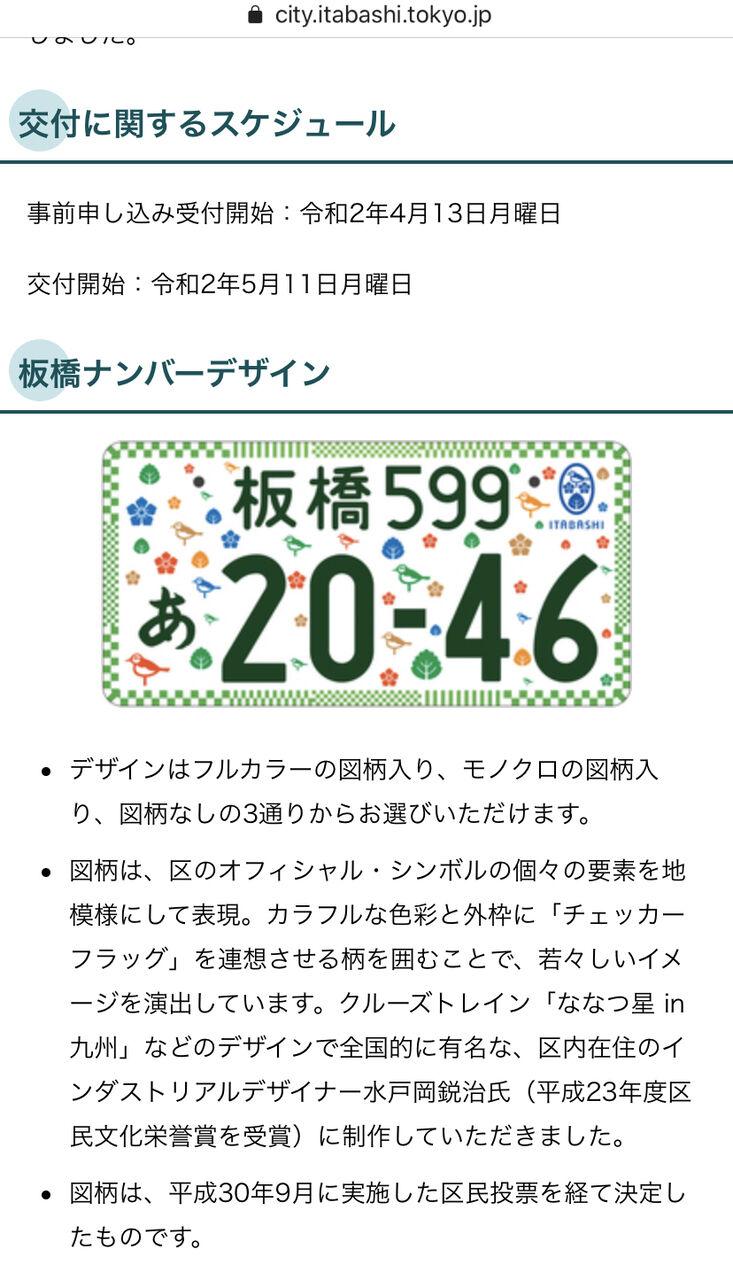 https://livedoor.blogimg.jp/love120331/imgs/3/4/34dfd0fe.jpg