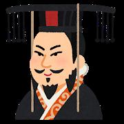 nigaoe_sonken