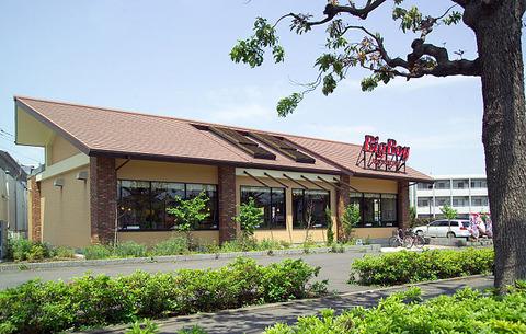 660px-Big_Boy_Restaurant_Chofu_Tokyo_M3343