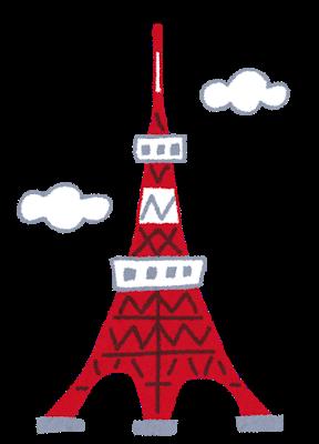 tokyo_tower (1)