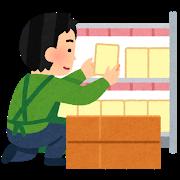 job_chinretsu_man (1)