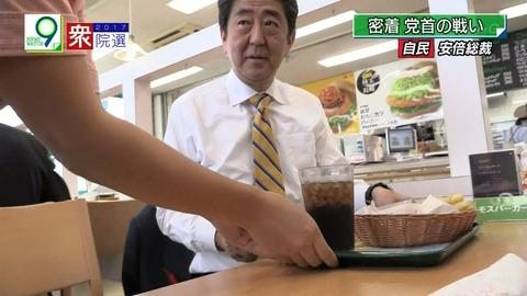 【画像】安倍晋三「久しぶりに食べたけど、やっぱりモスバーガーのスパイシーチリドックは美味しいね」