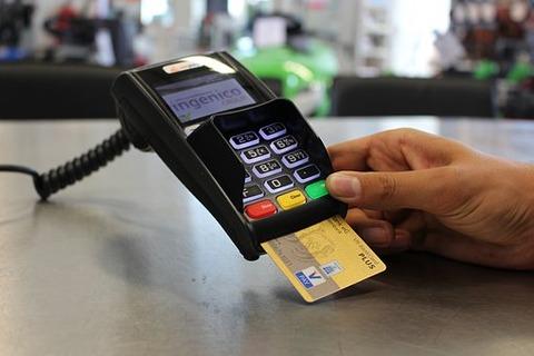 ec-cash-1750490__340