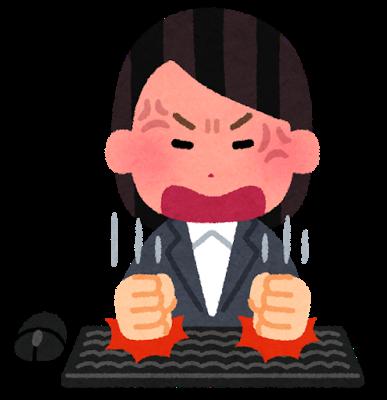 computer_keyboard_yatsuatari_businesswoman