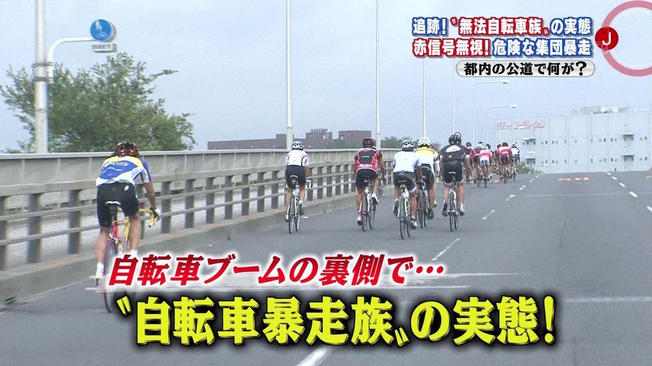 自転車乗り、6月1日から法改正 ...