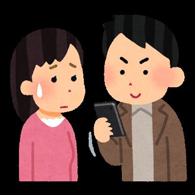 smartphone_couple_tsukau_man
