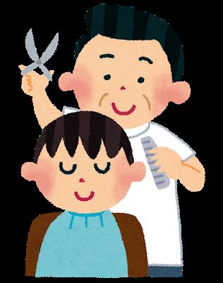 【悲報】陰キャが散髪屋で唱える注文がwww