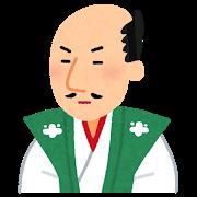 nigaoe_oda_nobunaga (1)