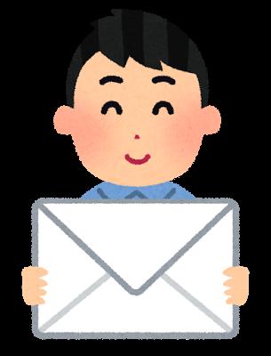 mail_man