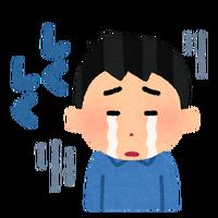 hyoujou_text_man_shikushiku