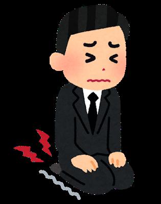 seiza_shibireru_osoushiki_man