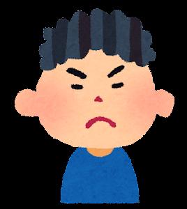 boy02_angry